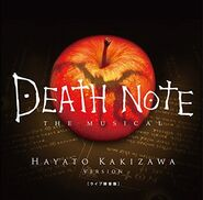 Musical OST Hayato Kakizawa