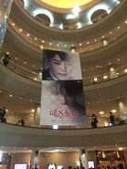 Musical Korean 2017 arts center lobby 2