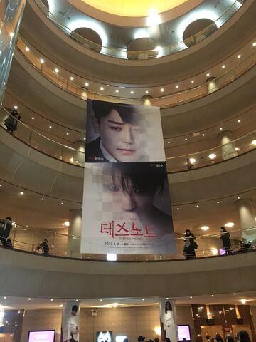 File:Musical Korean 2017 arts center lobby 2.jpg