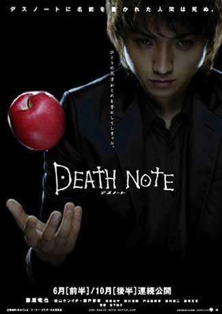File:Death Note 2006 poster Light.jpg