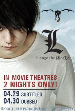 File:L change the WorLd English ad.jpg