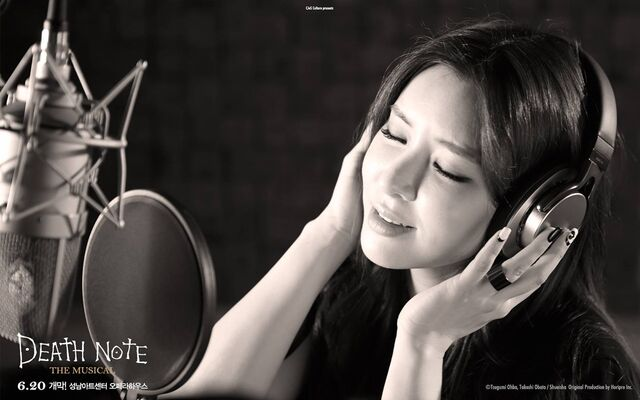 File:Musical Korean promo Misa Jeong Sun Ah 3.jpg