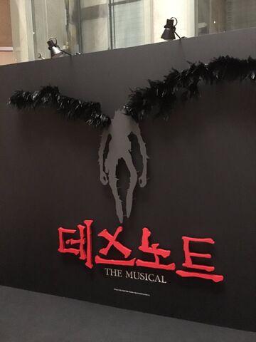 File:Musical Korean 2017 arts center lobby 1.jpg