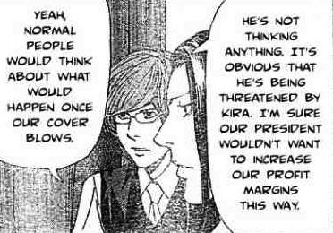 File:Namikawa's explanation.jpg