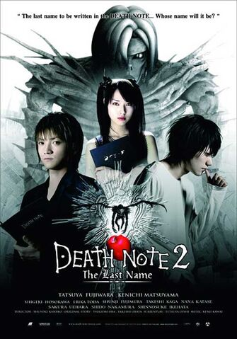 File:Deathnote2.jpg