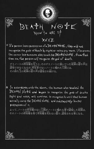 File:Rules XXXIII.jpg