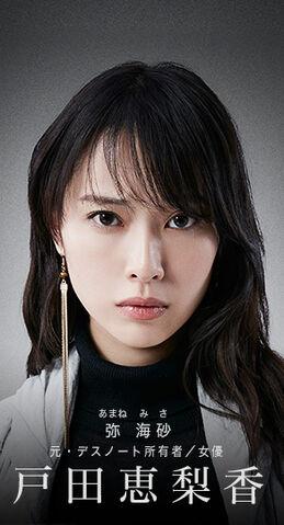 File:LNW character Misa.jpg