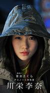 LNW character Sakura