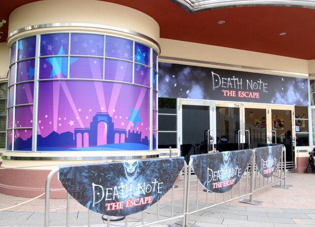 File:Death Note the Escape entrance.jpg