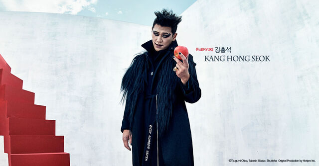 File:Musical Korean 2017 promo Ryuk 2.jpg