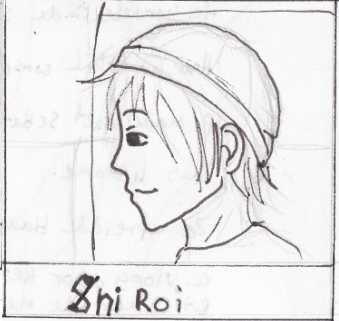 File:SHIROI.PNG