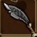 File:Kukrish sword.jpg