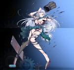 Celestia hotplate alt armor break