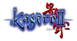 File:Kageroii logo.jpg