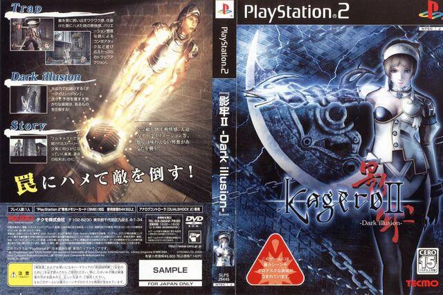 File:Kagero ii cover.jpg