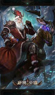 Santa Baus.jpg