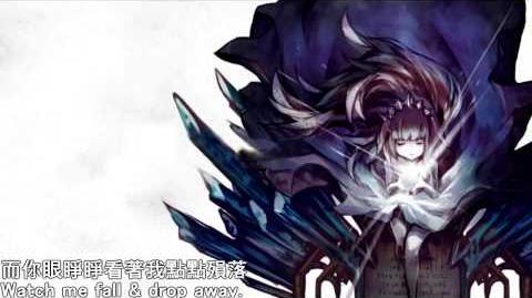 Deemo M2U - Magnolia 中英字幕
