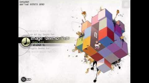 Deemo 2.0 - aioi feat. KAMATA JUNKO - Image (Deemo Ver