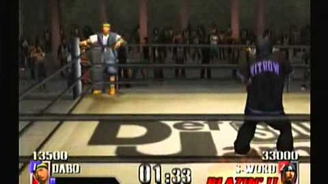 Def Jam Vendetta (Japanese version) - Dabo VS S-Word