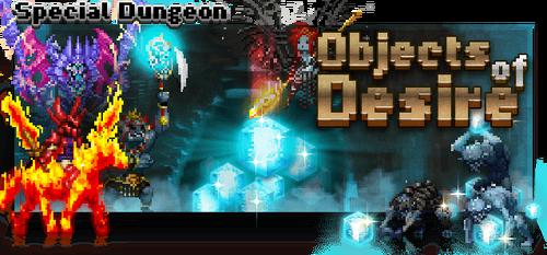 OoD banner