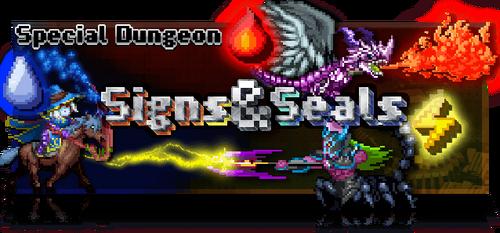 S&S banner