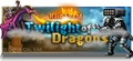 Thumbnail for version as of 19:07, March 4, 2013