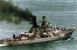 250px-Destroyer Bezuderzhnyy.jpg