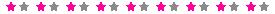 File:2-tone-stars-divider.png