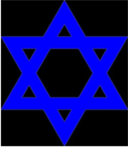 File:Star of David.jpg