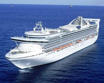 File:Princess-cruise-line.jpg