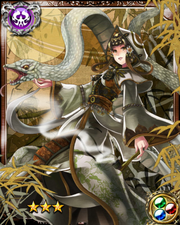 White Maiden Xiaobai R++
