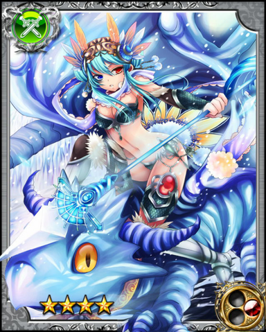 File:Ice Dragon Lancer Origa RR.png