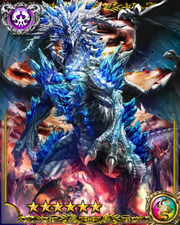 Evil Dragon Apoleo SSR