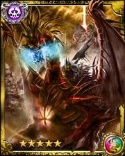 Evil Dragon Rider Gwiber SR