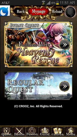 File:Heavenly Rescue Screenshot 3.png