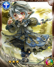 Light Fairy Alfr R
