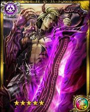 Evil Swordsman Linedel SR