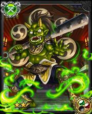 Little Ogre NN+