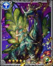 Flower Dragon Rudbeckia RR+