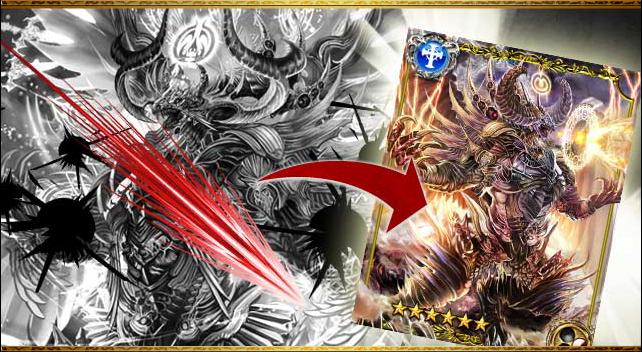 Thunder Emperor CP Description 3
