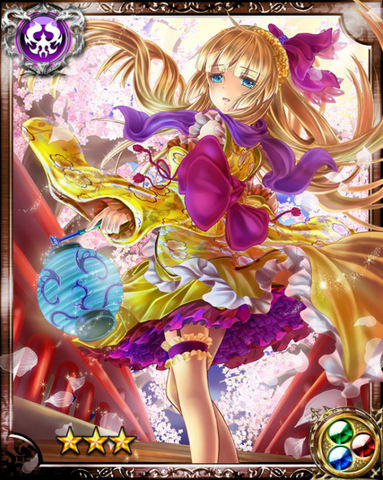 File:Demon Ayano R++.png