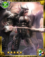 Dragon Emperor Galvan SR++
