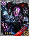 Skull Knight Dullahan