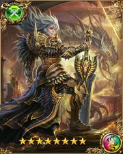 Great Pharaoh Nebi GR