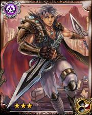 Mercenary Soldier Helmote R