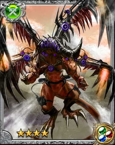 File:Boosted Dragon RR++.png