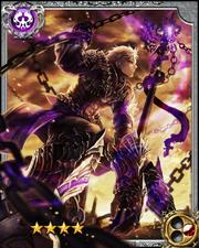 Chain Master Forte RR