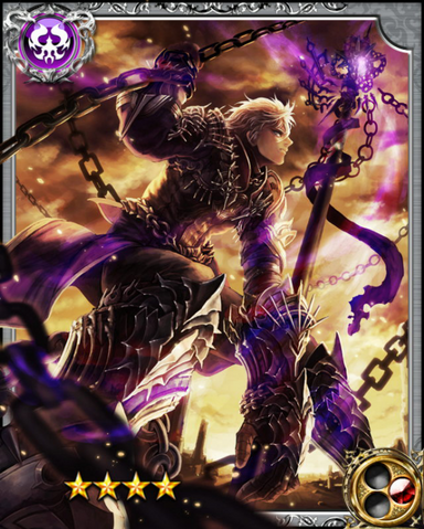 File:Chain Master Forte RR.png