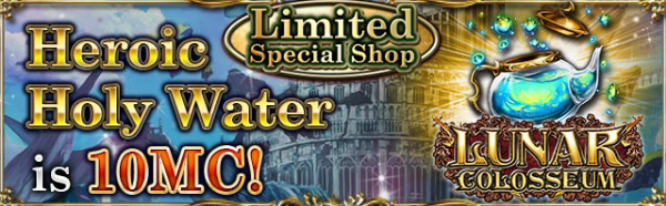 Lunar Colosseum Limited Special Shop Banner