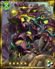 Ancient War Machine Gigantos SR++